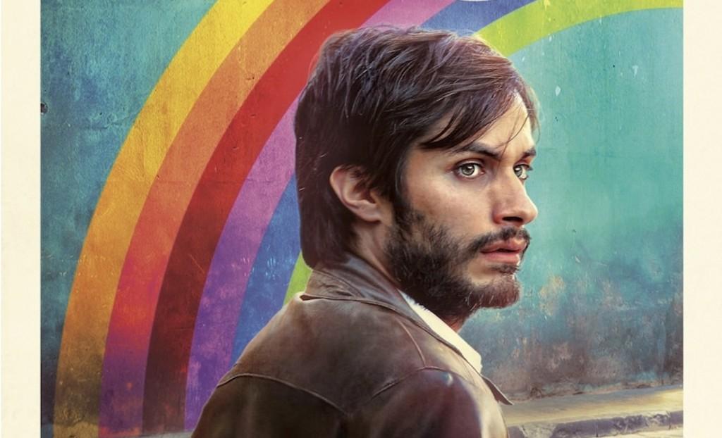 Le cinéma chilien à l'honneur lors du prochain Festival de Biarritz
